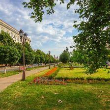Самые экологически чистые города России